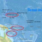 Плюмы Коралловое море, Восточные Соломоны, Каролинские острова