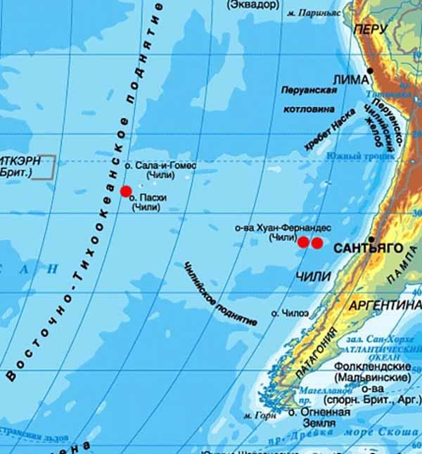 Остров Пасха, Острова Хуан Фернандес.